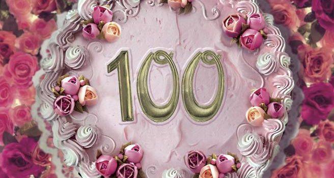 pumpkin records compilation 100