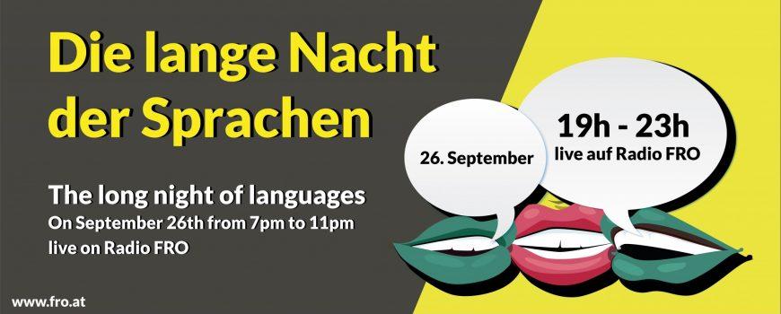 Die Lange Nacht der Sprachen Banner