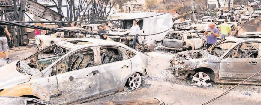 Verbranntes Griechenland
