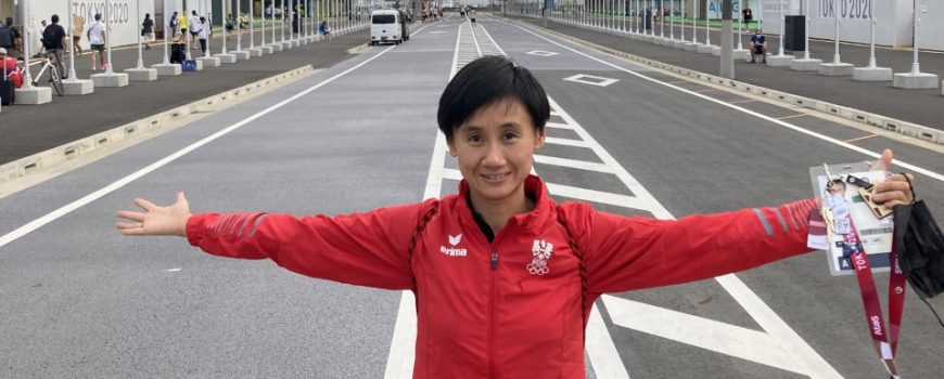 Jia Jia Liu