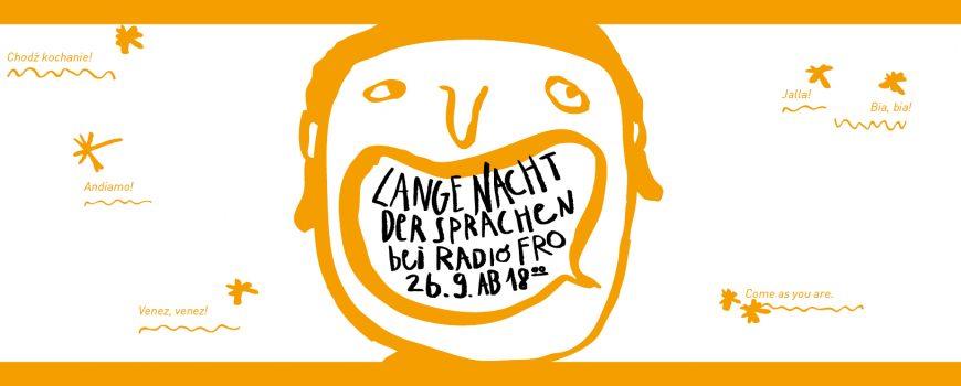 Phönix Mediathek Gestern